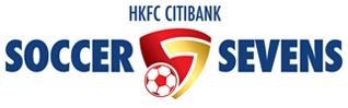 HKFC International Soccer Sevens